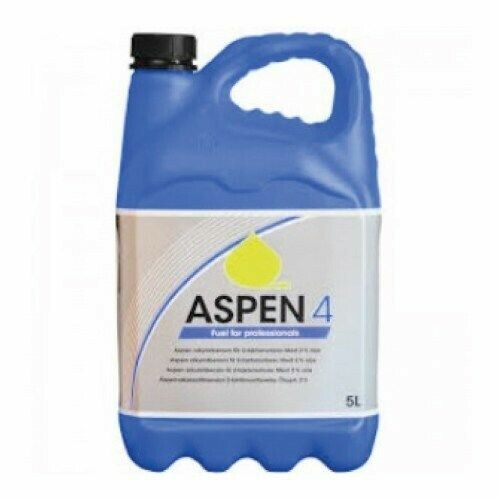 5lt-ASPEN-FUEL-Blue